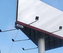 cварные рекламные щиты в Нижнем Новгороде